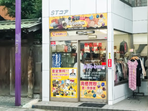 bloom店舗写真